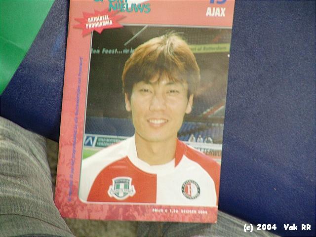 Feyenoord - 020 1-1 11-04-2004 (15).JPG