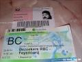 RBC Feyenoord 0-4 25-09-2004 (22).jpg