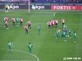 Feyenoord-FC Groningen 1-1 27-01-2008 (11).JPG