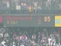 Feyenoord-020 2-2 21-09-2008 409.JPG