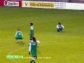 Willem II - Feyenoord 1-0 19-10-2008 (25).jpg